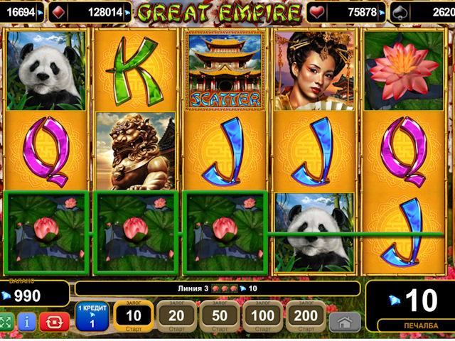 casino online efbet